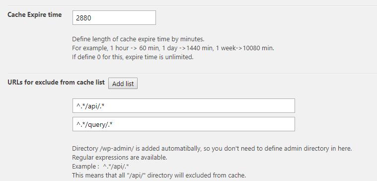 画面キャプチャ キャッシュ有効期限とキャッシュ除外